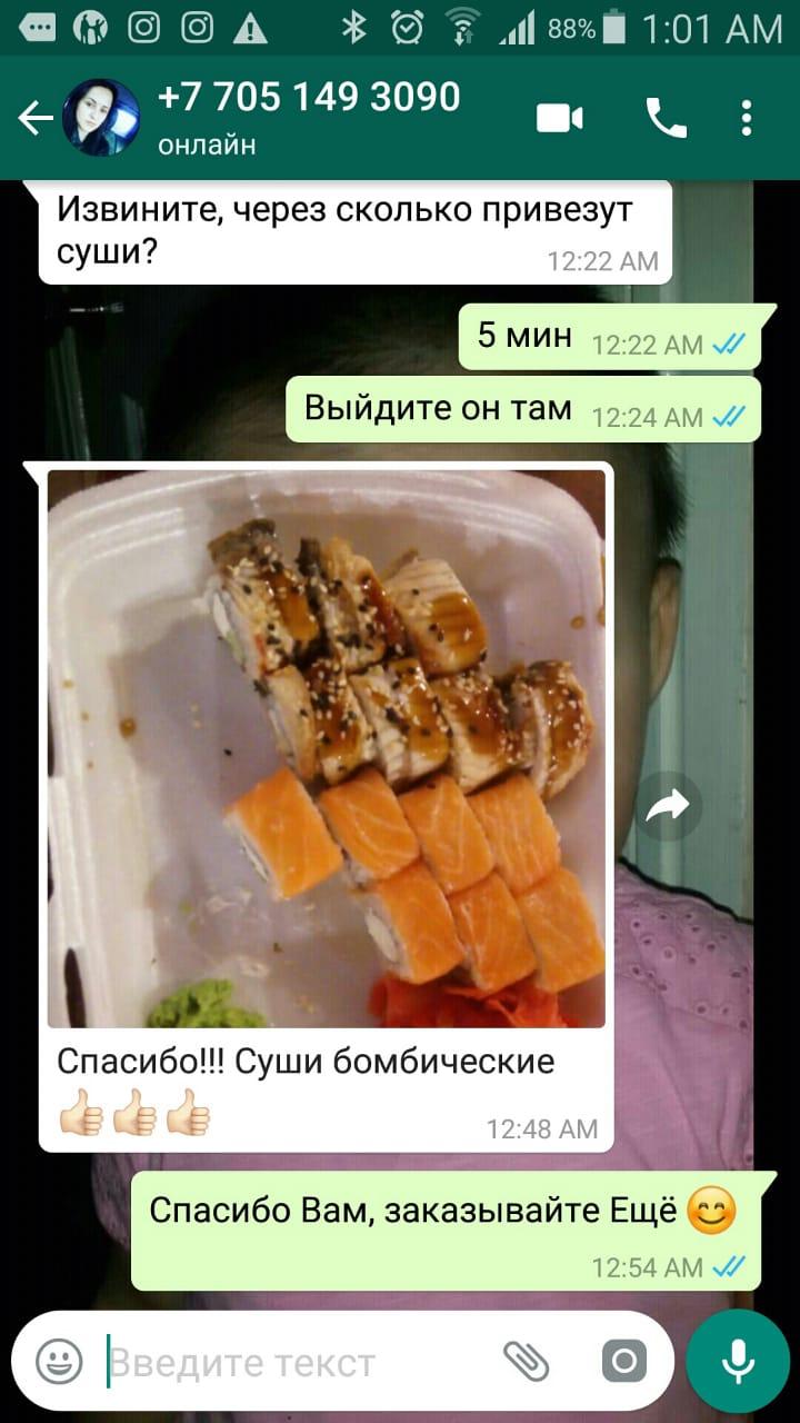 WhatsApp Image 2018-09-11 at 23.53.40