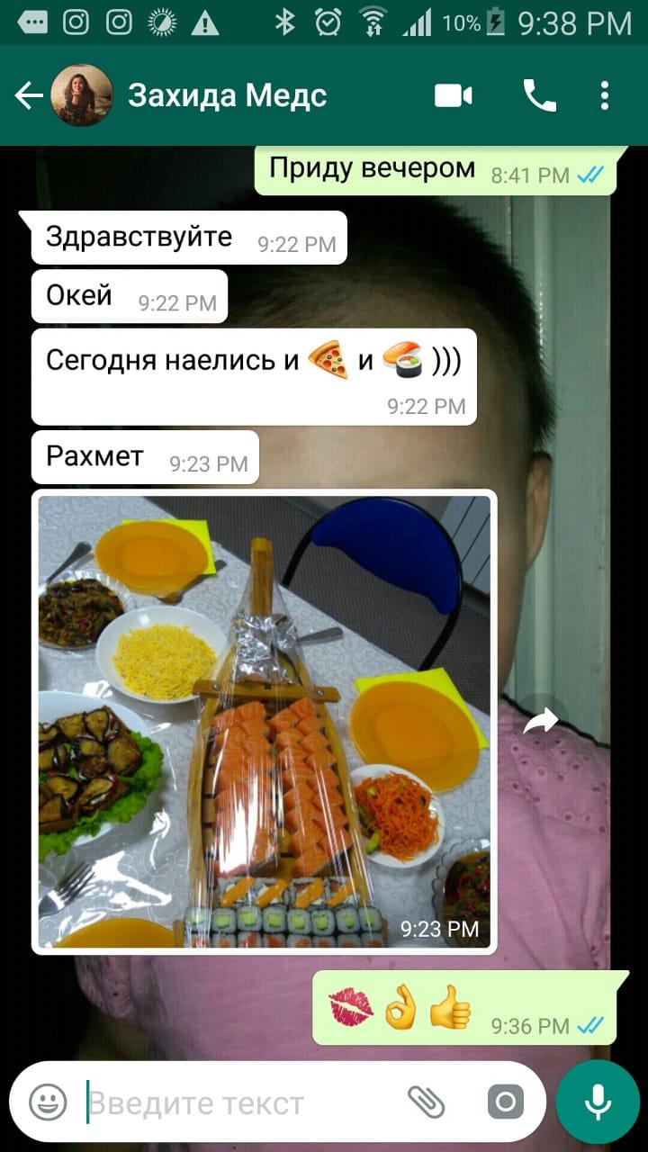 WhatsApp Image 2018-09-11 at 23.53.44