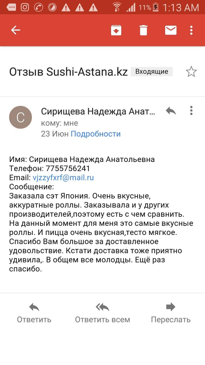 WhatsApp Image 2018-09-11 at 23.53.55